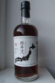 Karuizawa 1982-2009 Dark Sherry Cask