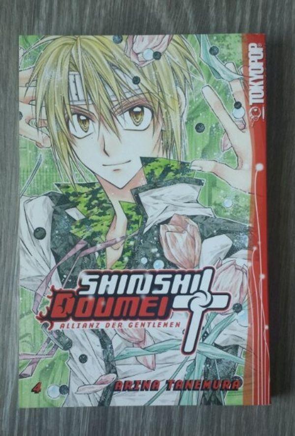 Manga Shinshi Doumei Cross Band