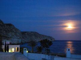 Ferienimmobilien Ausland - Ferienhaus in Aguamarga Süd Spanien