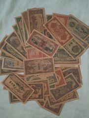Banknoten China 60 Stücke