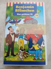 VHS Benjamon Blümchen