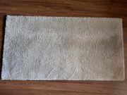 Teppich Ikea Adum 80cm x