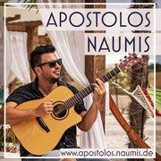 Gitarrenunterricht Gesangsunterricht in Karlsruhe West