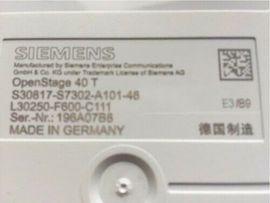 ISDN-Telefone Siemens T 40: Kleinanzeigen aus Ering - Rubrik Telefonanlagen & Zubehör