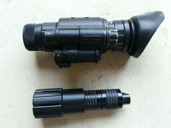 Nachtsichtgerät Dipol D 128 Gen