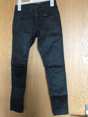 Verkaufe Lederhose und Jeanshose Zusammen
