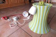 LAMPE UND 1 SCHREIBTISCHLAMPE KOMPLETT