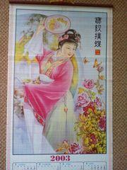 China Deko Hängekalender aus China