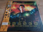 Eraser Laserdisc US Version