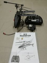 Hover Helicopter No 826