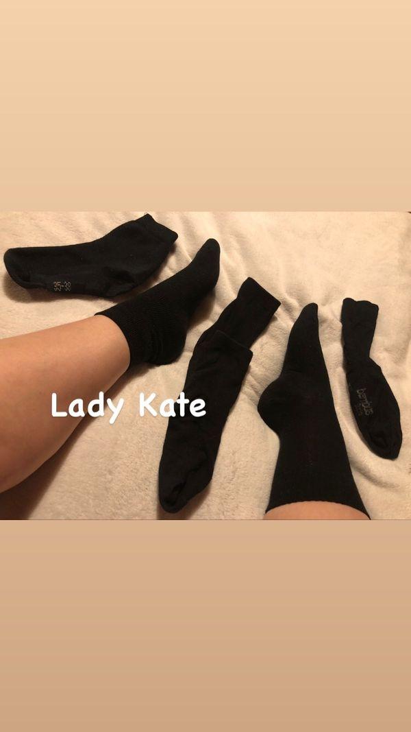 schwarzer Dufttraum schwarze Socken