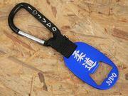 Flaschenöffner Karabiner Schlüsselanhänger Judo Japan