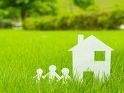 Suche Bauplatz oder Haus
