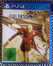 Final Fantasy Type-0 HD inkl