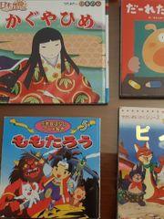 4 x Japanische Kinderbücher