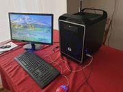 Gebrauchter intakter SUPER PC