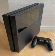 Sony PlayStation 4 PS4 CUH-1000A