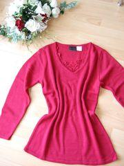 Pullover mit Spitzeneinsatz