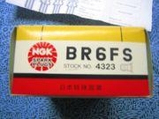 Zündkerzen BR6FS