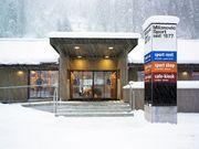 VERKÄUFERIN VOLLZEIT Sportshop in Klösterle
