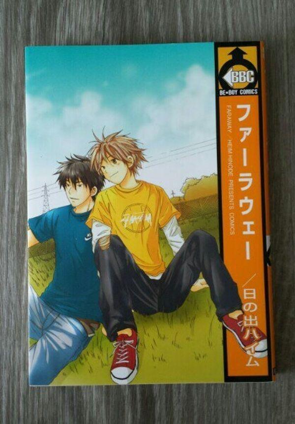 Manga Faraway Japanisch