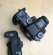 Fujifilm GFX 50s Top mit