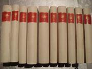 Shakespeares Werke Standard-Klassiker-Ausgabe in zehn