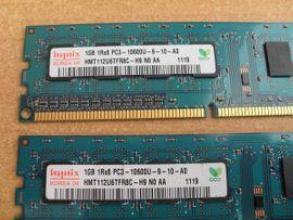 Hynix 2 GB (2x1GB) RAM DDR3