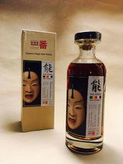 Karuizawa Multi Vintages No 1