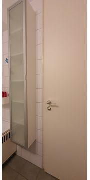 Badmöbel Ikea Hochschrank und Waschbeckenunterschrank