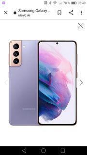 Samsung Galaxy S21 256GB Violett