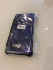 Samsung j530 Schutzhülle in Lila -