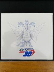 Dat Adam - Hydra 3D NEU