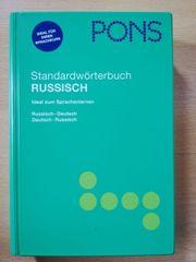 PONS Wörterbuch Russisch-Deutsch Deutsch-Russisch