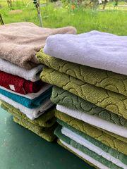 Handtücher gebraucht neu