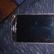 Samsung Galaxie s7