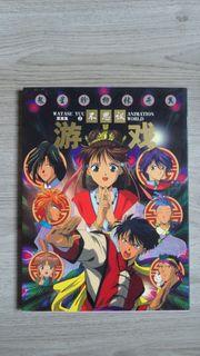 Artbook Sammlung Japan Anime Originale