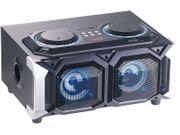 auvisio Karaoke Anlage 2 1-Stereo-Partyanlage