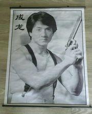 Jackie Chan City Hunter Wallscroll
