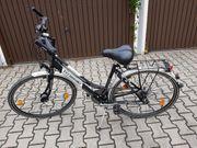 Fahrrad Damen Damenfahrrad nahezu neuwertig