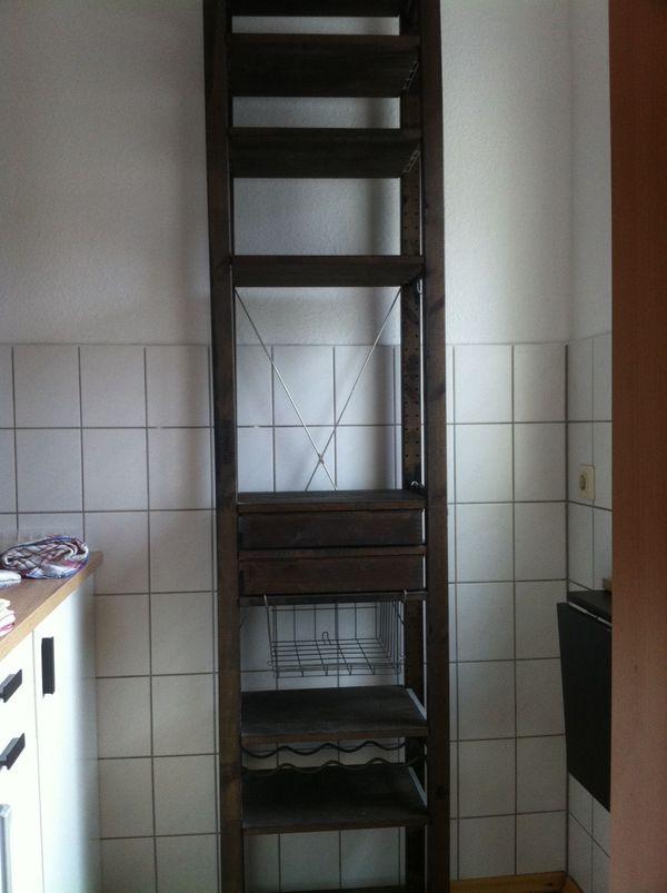 Schrank von Ikea (Küche/Vorratsraum) in Nürnberg - IKEA-Möbel kaufen ...