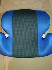Kindersitzkissen EUR 2 50 -
