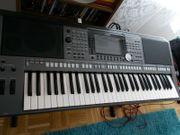 Yamaha PSR-S970 Arranger