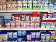 Babymilch zu verkaufen
