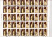 DDR-Bogen mit Abarten Postmeilensäulen