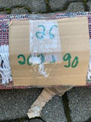 Teppich Läufer 200 cm x