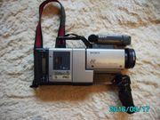 SONY Kamera mit mehreren Bändern