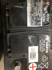 Verkaufe Autobatterie