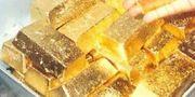 AU Goldbarren und Nuggets erhältlich
