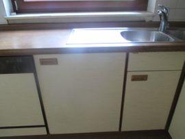 Bild 4 - Einbauküche weiß mit Stahlgriffen - Schwalbach Limesstadt